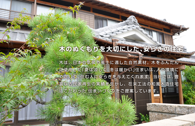 shinchikumokuzou00